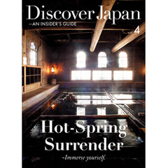 Discover Japan - AN INSIDER'S GUIDE 「Hot-Spring Surrender ―Immerse yourself」