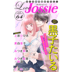Love Jossie Vol.64