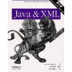 Java & XML Solutions to real‐world problems