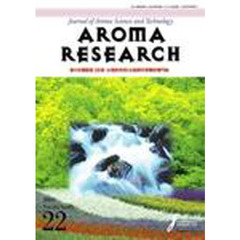 AROMA RESEARCH  22