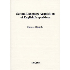 Second Language Acquisition of English Prepositions