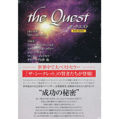 the Quest DVD BOOK