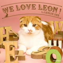 WE LOVE LEON! by LESLIE KEE