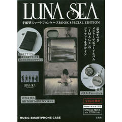 LUNA SEA 手帳型スマートフォンケースBOOK SPECIAL EDITION【iPhone6/6s・iPhone7対応】