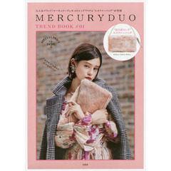 MERCURYDUO TREND BOOK #01