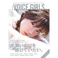 B.L.T.VOICE GIRLS VOL.36