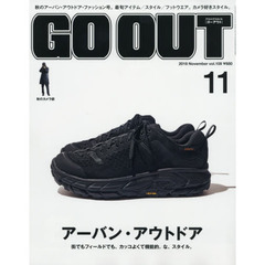 OUTDOOR STYLE GO OUT 2018年11月号