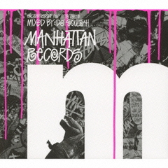 Manhattan Records The Exclusives Hip Hop Hits vol.3