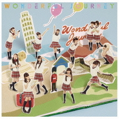 WONDERFUL JOURNEY(初回限定盤B)