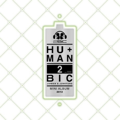 2BIC/1ST MINI ALBUM : HU+MAN(輸入盤)