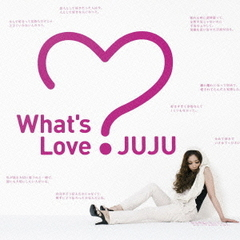 What's Love? (Blu-spec CD2仕様)