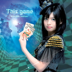 This game(初回限定盤)