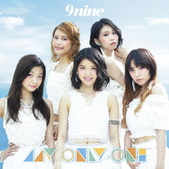 MY ONLY ONE(初回生産限定盤B)
