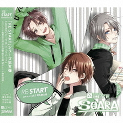 ALIVE SOARA「RE:START」シリーズ5