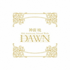 "神前暁 20th Anniversary Selected Works""DAWN""(完全生産限定盤)"