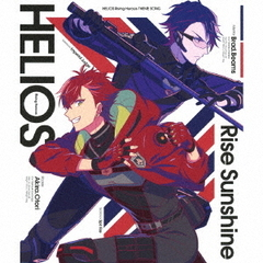 『HELIOS Rising Heroes』主題歌「Rise Sunshine」