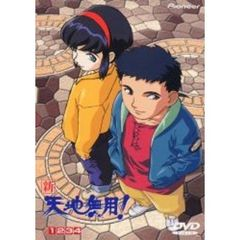 DVD Happy Price PAC<Pioneer Anime Collection>新・天地無用!TV  1-4