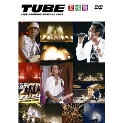 TUBE/TUBE Live Around Special 2007 -夏燦舞- <初回仕様限定盤>