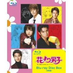 花より男子 Blu-ray Disc BOX(Blu-ray)