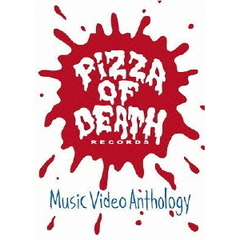 Pizza Of Death Video Anthology