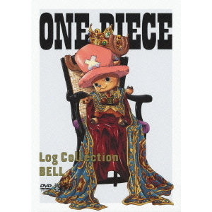 "ONE PIECE ワンピース Log Collection ""BELL"" <期間限定生産>"
