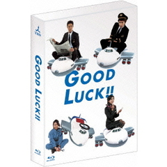 GOOD LUCK !! Blu-ray BOX(Blu-ray Disc)