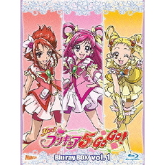 Yes!プリキュア5GoGo! Blu-ray BOX Vol.1 <完全初回生産限定>(Blu-ray Disc)