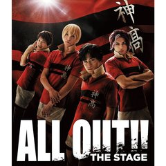 ALL OUT!! THE STAGE(Blu-ray Disc)
