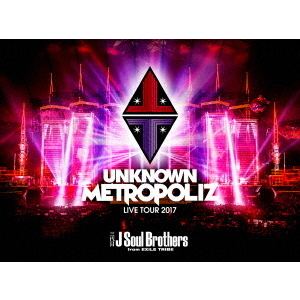 "三代目 J Soul Brothers LIVE TOUR 2017 ""UNKNOWN METROPOLIZ""<初回生産限定盤><外付け特典無し>"