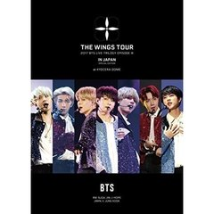 BTS (防弾少年団)/2017 BTS LIVE TRILOGY EPISODE III THE WINGS TOUR IN JAPAN ~SPECIAL EDITION~ at KYOCERA DOME 初回限定盤(Blu-ray Disc)