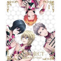 B-PROJECT~絶頂*エモーション~ 1 <完全生産限定版>(Blu-ray Disc)(Blu-ray)