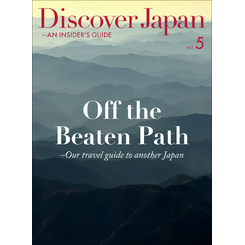 Discover Japan - AN INSIDER'S GUIDE 「Off the Beaten Path ―Our travel guide to another Japan」