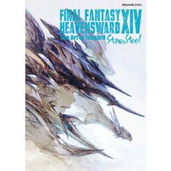 FINAL FANTASY XIV: HEAVENSWARD | The Art of Ishgard - Stone and Steel -