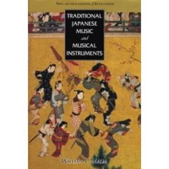 日本伝統音楽集成 Traditional Japanese music and musical instruments