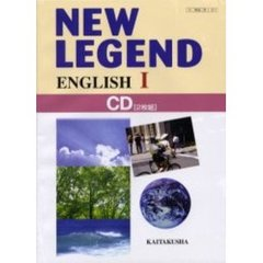 CD NEW LEGEND ENGL 1