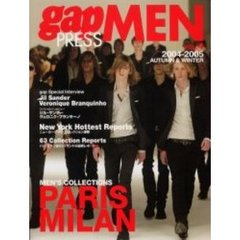 Gap press men Vol.4(2004-2005autumn & winter) Paris Milan men's collections