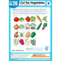 Cut the Vegetables