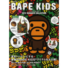 BAPE KIDS by a bathing ape 2012SUMMER COLLECTION
