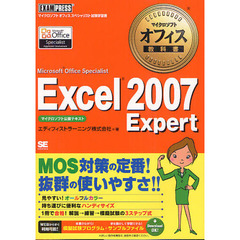 Excel 2007 Expert Microsoft Office Specialist
