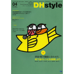 DHstyle  8-95