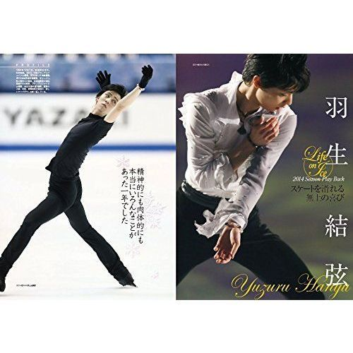 フィギュアスケートLife Figure Skating Magazine Vol.1