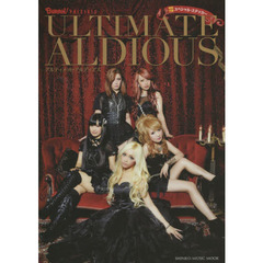 BURRN! PRESENTS ULTIMATE ALDIOUS アルディアス究極の1冊!