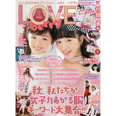 LOVE berry VOL.3