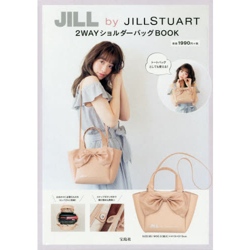 JILL by JILLSTUART 2WAY BAG BOOK 画像 C