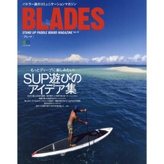 BLADES STAND UP PADDLE BOARD MAGAZINE Vol.10