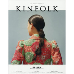 KINFOLK JAPAN EDITION VOLUME TWENTY-TWO
