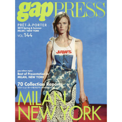 2019 S/S gap PRESS vol.144 MILAN/NEW YORK (gap PRESS Collections)  MILAN,NEW YORK COLLECTIONS