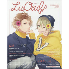 LisOeuf♪ vol.11(2018.December)