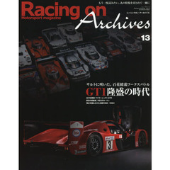 Racing on Archives Motorsport magazine vol.13