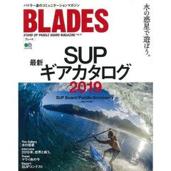 BLADES STAND UP PADDLE BOARD MAGAZINE Vol.15 SUP最新ギアカタログ2019